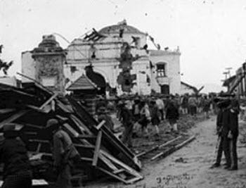 1912 Guatemala Earthquake