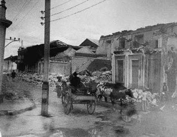 1917-1918 Guatemala Earthquakes